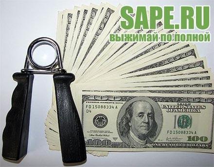заработок с Sape